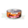 SADU BEEF MEAT 300 GR 6/BOX