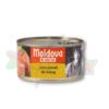MOLDOVA PRESSED MEAT 300GR 6/BAX