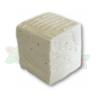ELIEZER COW CHEESE LITTLE SALT 5 KG